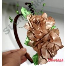 """Ободок """"Кофейные розы"""""""