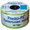 Эмитерная капельная лента  3D Tube 0,18